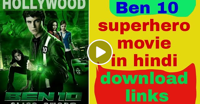 ben 10 alien swarm movie download in hindi 480p
